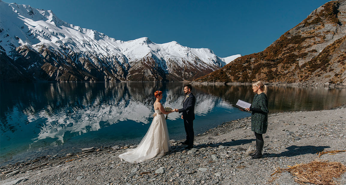 The Adventure Wedding Package